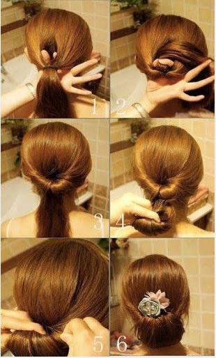 Peinados f ciles para bodas diy - Fotos de recogidos bajos ...